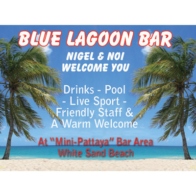 blue-lagoon-logo-400x400